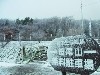 2011_12160030.JPG